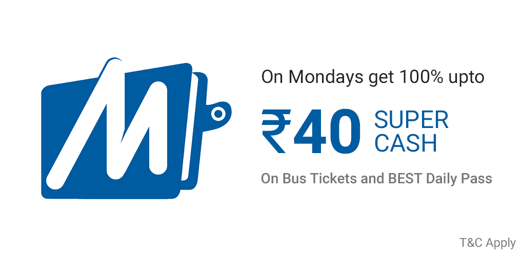 Monday Ticket Offer