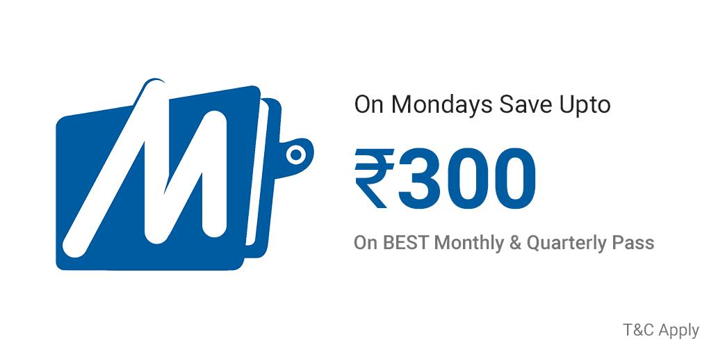 Monday Sale: Monthly & Quarterly Pass