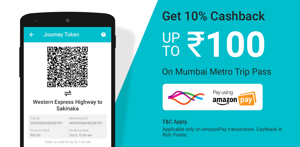 Metro Trip Pass Offer